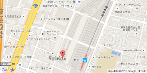 住之江map