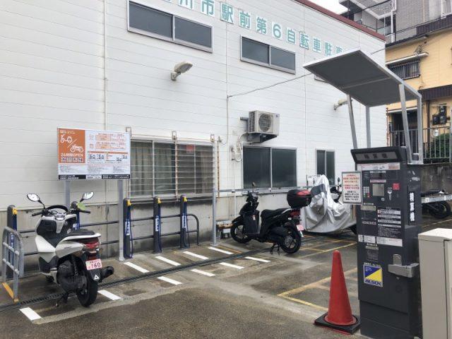 【エコステーション21 駅前第六駐輪場