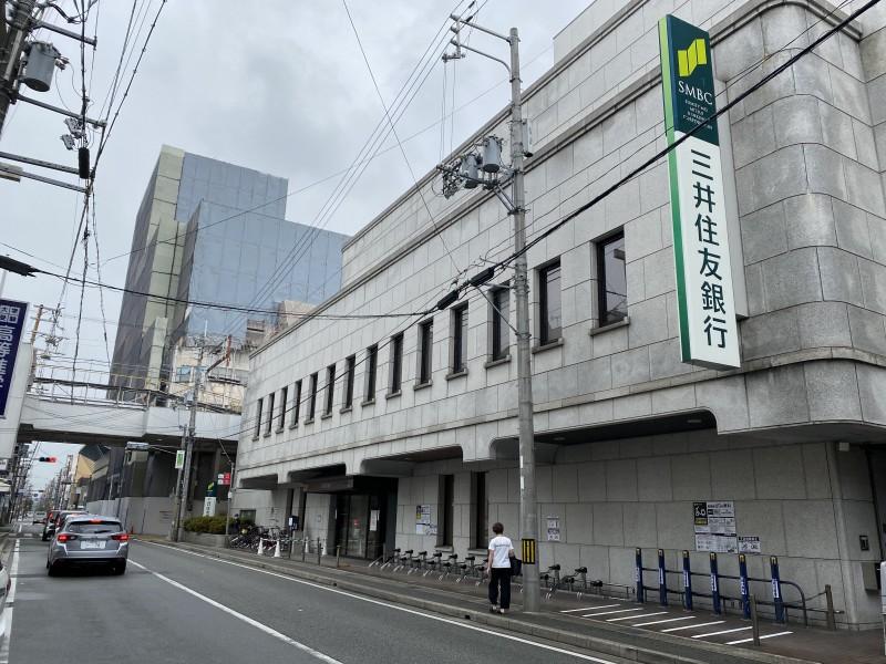 エコステーション21 SMBC姫路支店